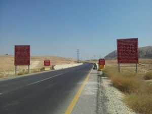 Schild bei der Einfahrt nach Jericho.
