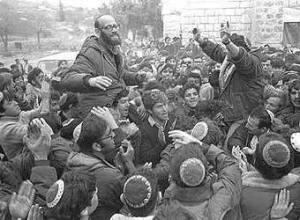Rabbiner Levinger (links) und Hanan Porat, Sebastia 1974