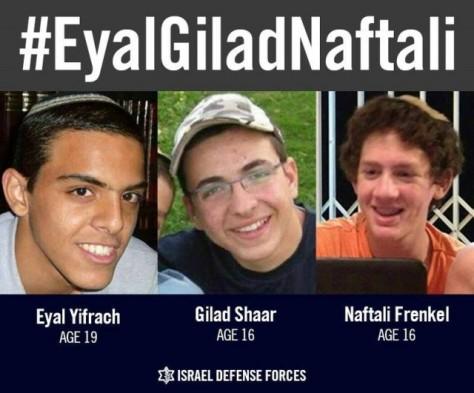 Gilad-Eyal-Naftali-e1404157170661