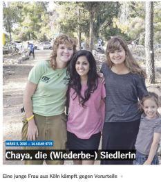 Jüdische Rundschau, 05.03.15