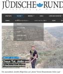 Chaya Tal, Juedin und Friedenshindernis, 04.03..2016