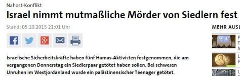 Schlagzeile der Tagesschau zur Gefangennahme der Mörder von Na'ama und Eytam Henkin. 05.10.15