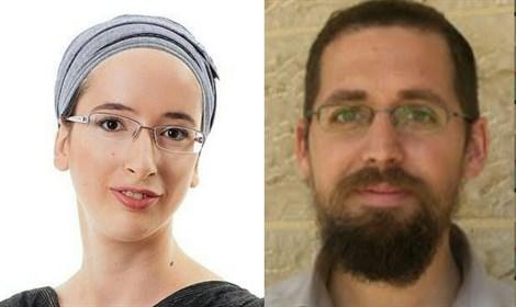 """Seht in ihre Gesichter, und seht nicht weg. Na'ama und Eytam Henkin hy""""d (Quelle: INN)"""