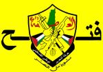 Flagge der Regierungspartei der Palästinensischen Autonomiebehörde, der Fatah