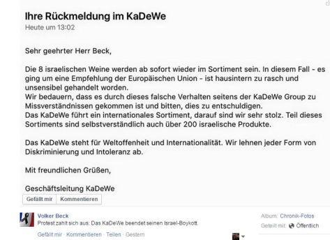 Rückmeldung des KaDeWe an Volker Beck