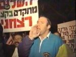 "Agent Avishai Raviv (""Champagne"") auf einer Anti-Rabin-Demonstration 1994. Quelle: News1"