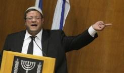Rechtsanwalt Itamar Ben Gvir. Quelle: INN