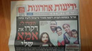 """Yediot Acharonot, Ausgabe 18.01.16 Schlagzeile: """"Helft mir, man hat meine Mutter erstochen"""""""