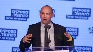 Minister Naftali Bennett. Quelle: Ynetnews