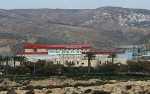 Der 'Rami Levy' Supermarkt, Binyamin Industriezone (Quelle: Hakol Hayehudi)