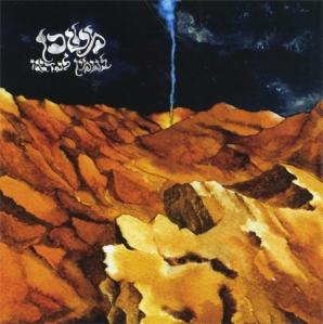 "Album ""Mishkan"" (Tempel), 2013. Quelle: Wikipedia"