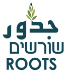 "Das ""Roots"" Logo"