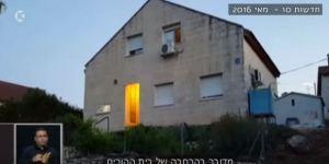 Haus der Familie Hayisraeli. Quelle: Channel 10