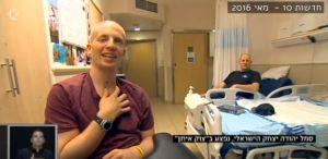 Yehuda Hayisraeli heute.  Quelle: Channel 10