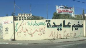 Einfahrt zum Aida-Camp in Bethlehem. (c) Inon D.Kehati