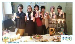 Mitarbeiterinnen der Regionalverwaltung Samaria in Chanukkah-Atmosphäre
