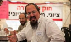 Rabbiner Yair Frank. Quelle: Flash90/INN
