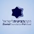 zionistfoundationillogo