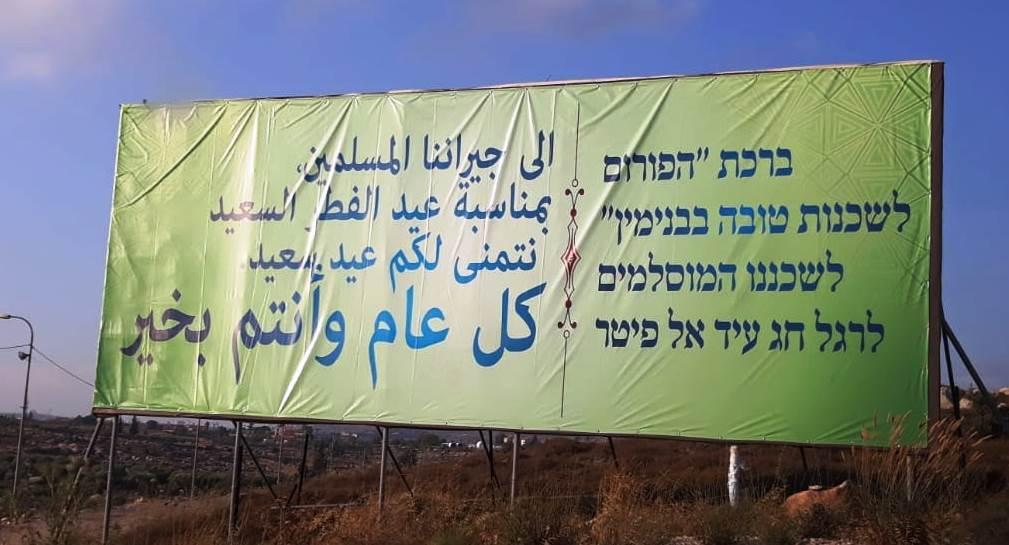 Schild und Segen | Ich, die Siedlerin | Eine jüdische Stimme aus Judäa